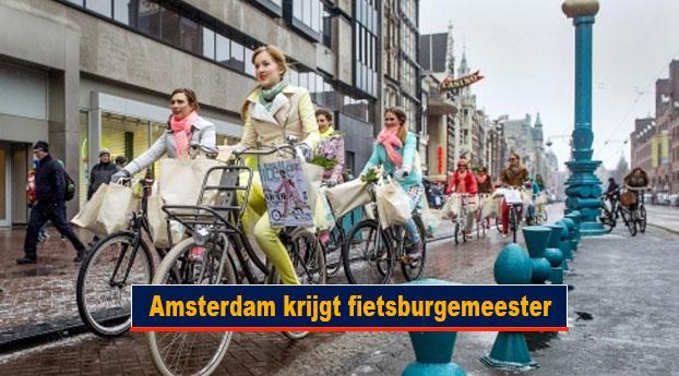 Amsterdam krijgt fietsburgemeester