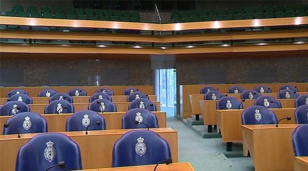 Tweede Kamer krijgt extra beveiliging