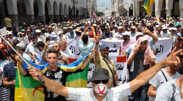 Meldpunt voor Marokkaanse Nederlanders