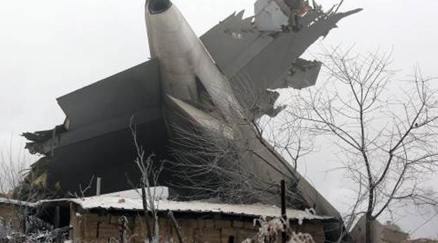 Oorzaak crash Turkse vliegtuig nog onbekend