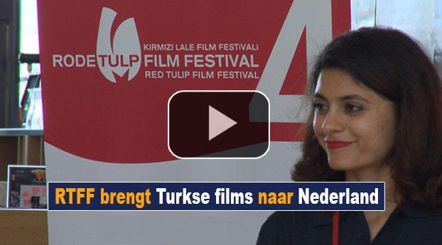 RTFF brengt Turkse films naar Nederland