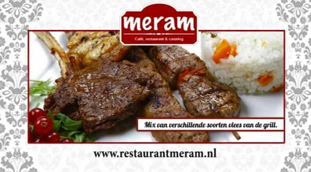 Meram Restaurant (1)