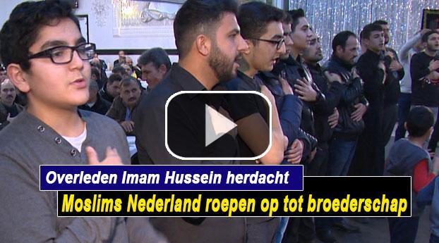 Overleden Imam Hussein in Nederland herdacht
